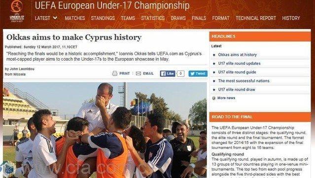 «Ο Οκκάς θέλει να γράψει ιστορία με την Κύπρο»
