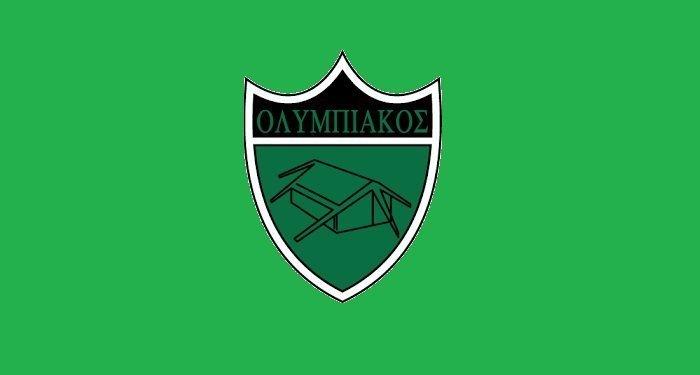 Ολυμπιακός Λευκωσίας: Δοκιμαστικά για νεαρούς ποδοσφαιριστές