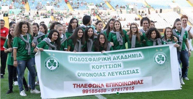 Ομόνοια: Το Σάββατο (21/1) η χοροεσπερίδα της γυναικείας ποδοσφαιρικής ομάδας