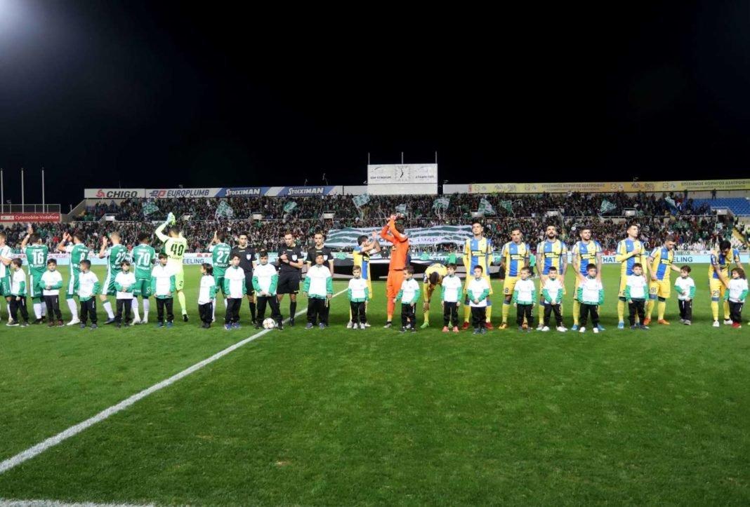 Η UEFA ανακοίνωσε τη θέση των κυπριακών ομάδων στο Τσάμπιονς Λιγκ