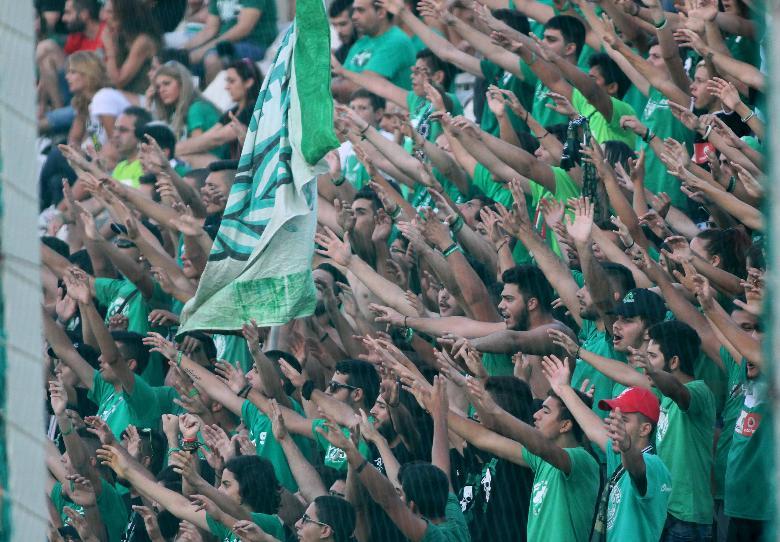 Ομόνοια: Οι τιμές των εισιτηρίων ενόψει Πάφος FC