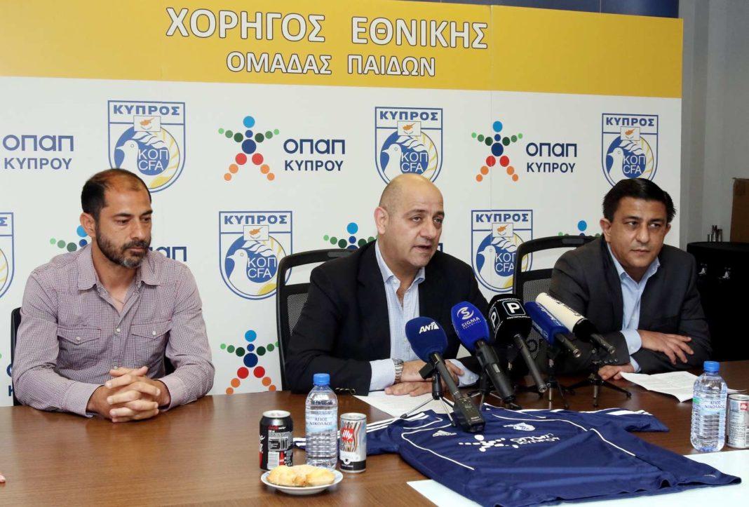 Η ΟΠΑΠ Κύπρου χορηγός της Εθνικής Παίδων