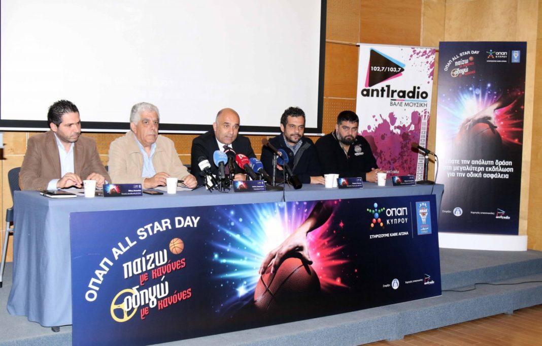 All Star Day: «Η μεγαλύτερη αθλητική και κοινωνική γιορτή της Κύπρου»