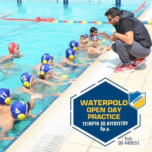 ΑΠΟΕΛ: Ημέρα γνωριμίας με το άθλημα της υδατοσφαίρισης