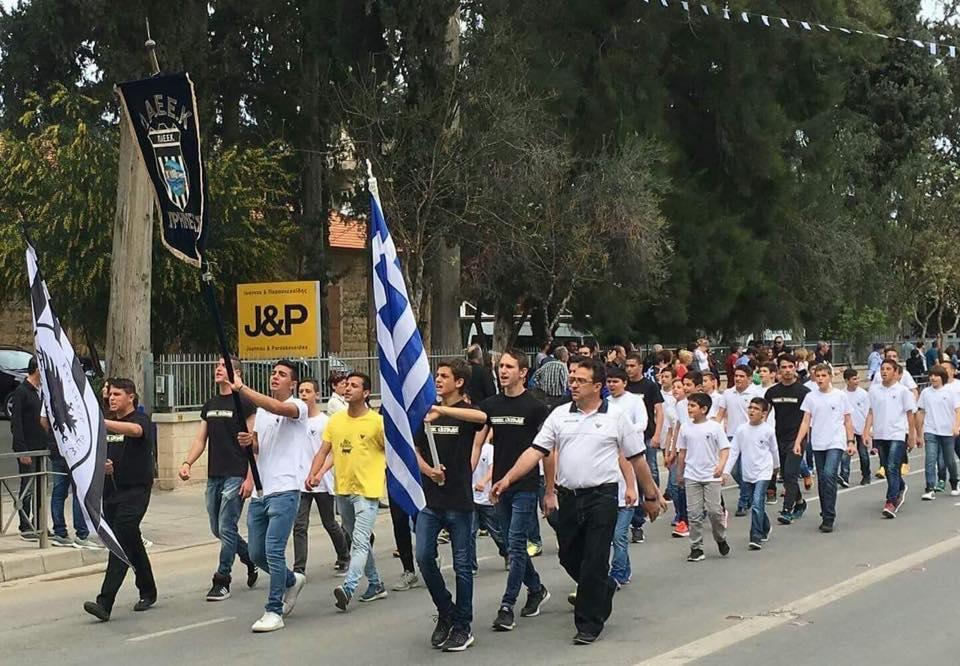 ΠΑΝ.ΣΥ.ΦΙ ΠΑΕΕΚ: Εκπροσώπηση στην παρέλαση της 28ης Οκτωβρίου