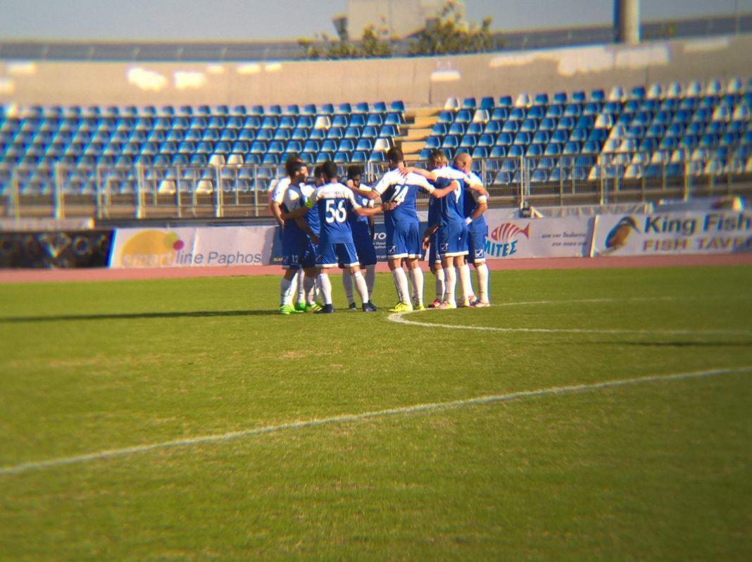 Μεγάλη νίκη για Πάφος FC