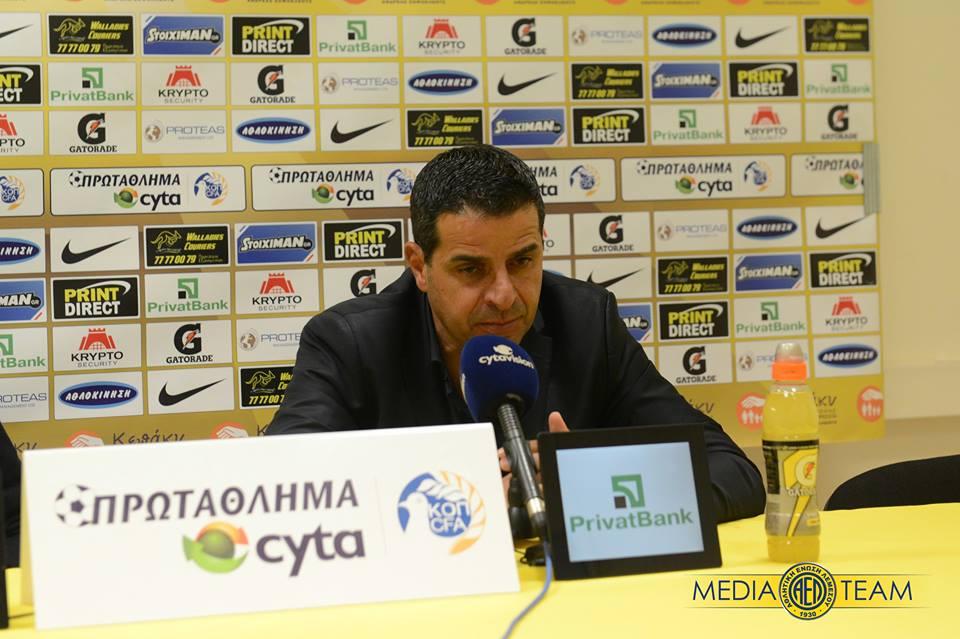 Χριστοδούλου: «Τα πάντα για τη νίκη επί του ΑΠΟΕΛ» (video)