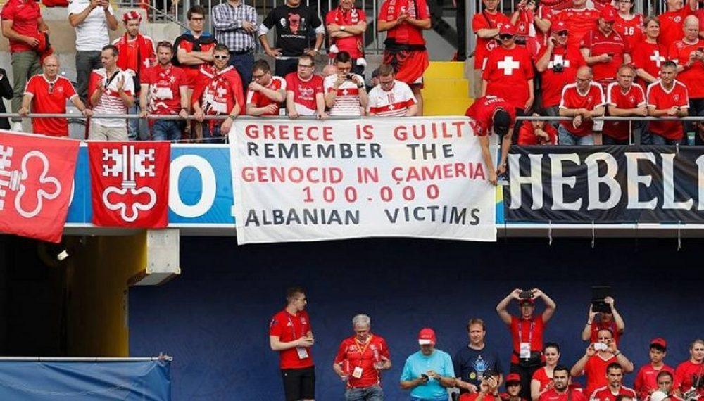 Η αλήθεια για το πανό των Αλβανών