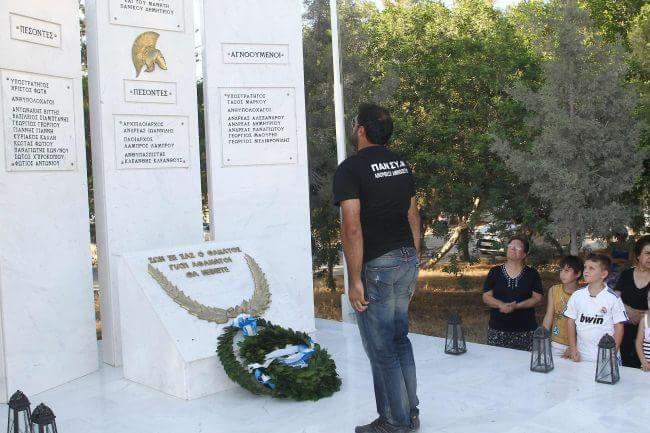 Eθνικό κάλεσμα - Εκδήλωση τιμής και μνήμης για τους ήρωες του Μαρί