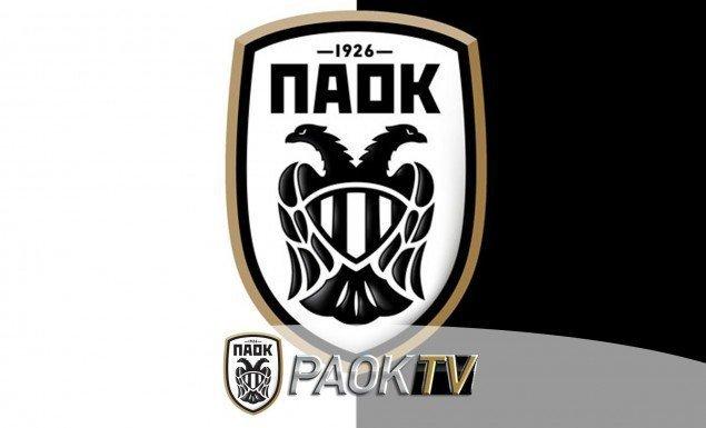 ΠΑΟΚ-Αγιαξ στο PAOK TV με κάλυψη μόνο για Ελλάδα και Κύπρο