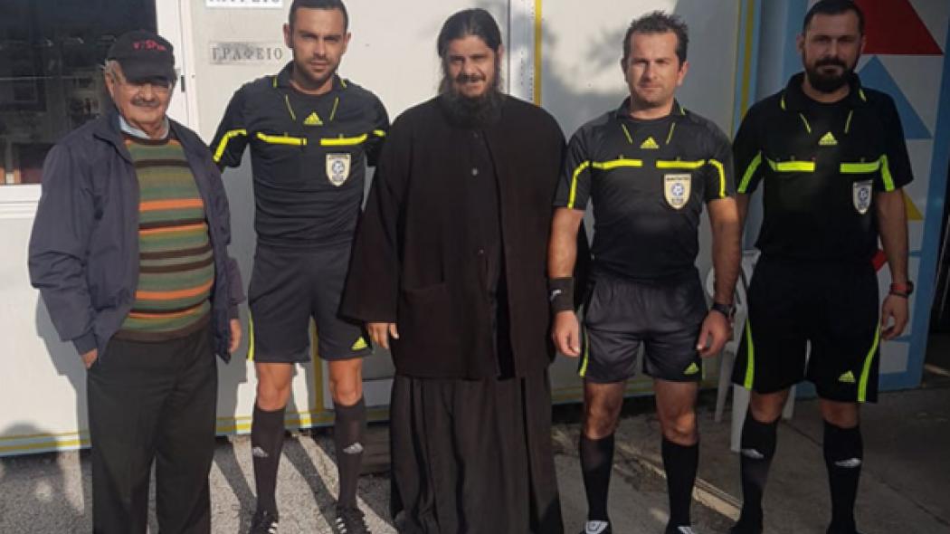 Παπάς ορίστηκε… παρατηρητής σε ποδοσφαιρικό αγώνα!
