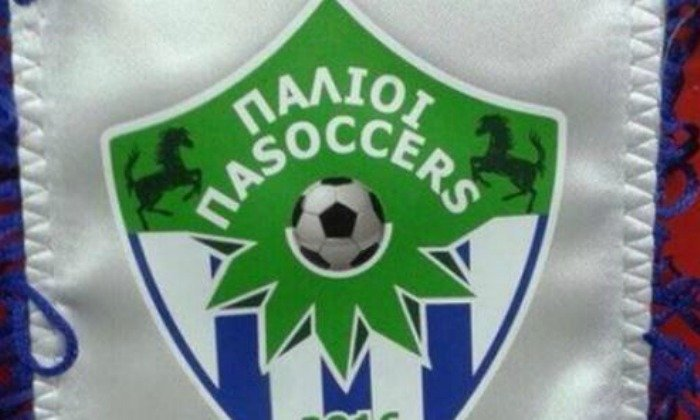 Κάποιοι έφτιαξαν ποδοσφαιρική ομάδα ΠΑΣΟΚ (pics)