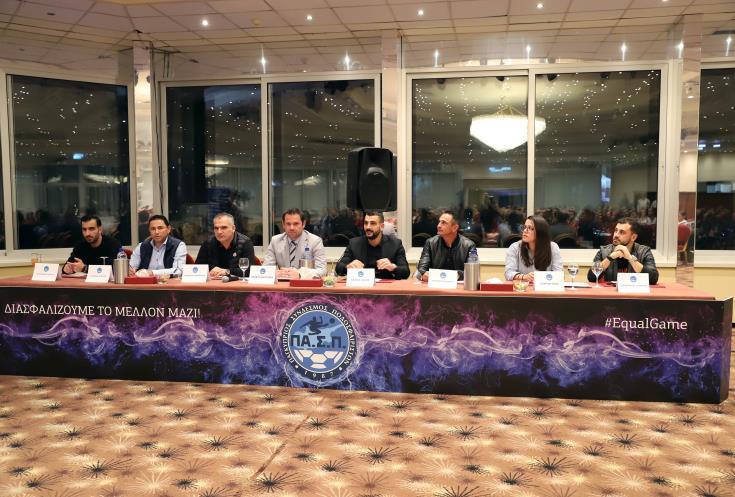 ΠΑΣΠ: Βροντερό κι ομόφωνο «όχι» στην πρόταση για μείωση απολαβών