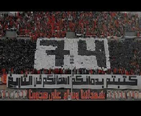 Θανατικές ποινές σε δέκα χούλιγκαν στην Αίγυπτο!