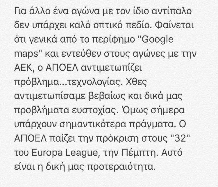petevinos_post