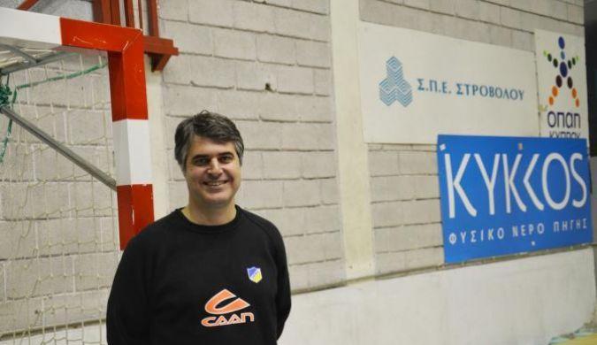 Τεχνικός Σύμβουλος Futsal
