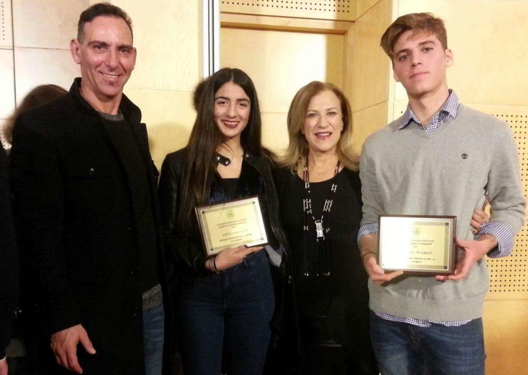 Τάεκβοντο: Συγχαρητήρια σε Πηλαβά και Αθανασίου