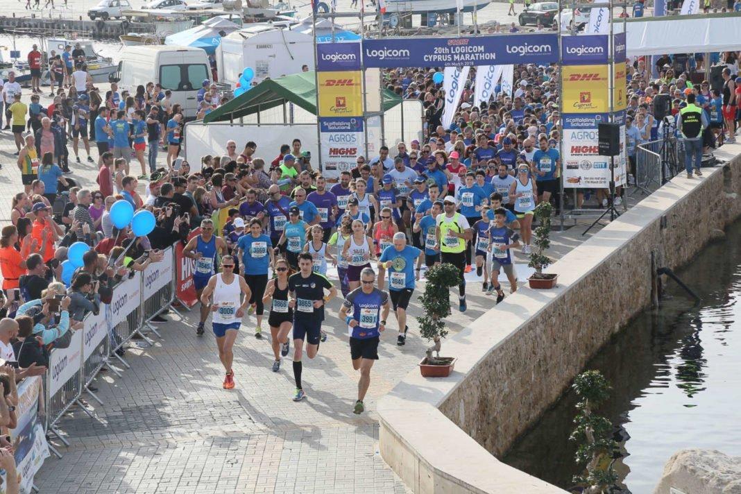Η Logicom και o Logicom Cyprus Marathon στηρίζουν το Καραϊσκάκειο Ίδρυμα