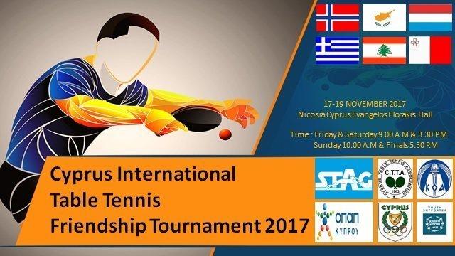 Διεθνές τουρνουά νέων επιτραπέζιας αντισφαίρισης