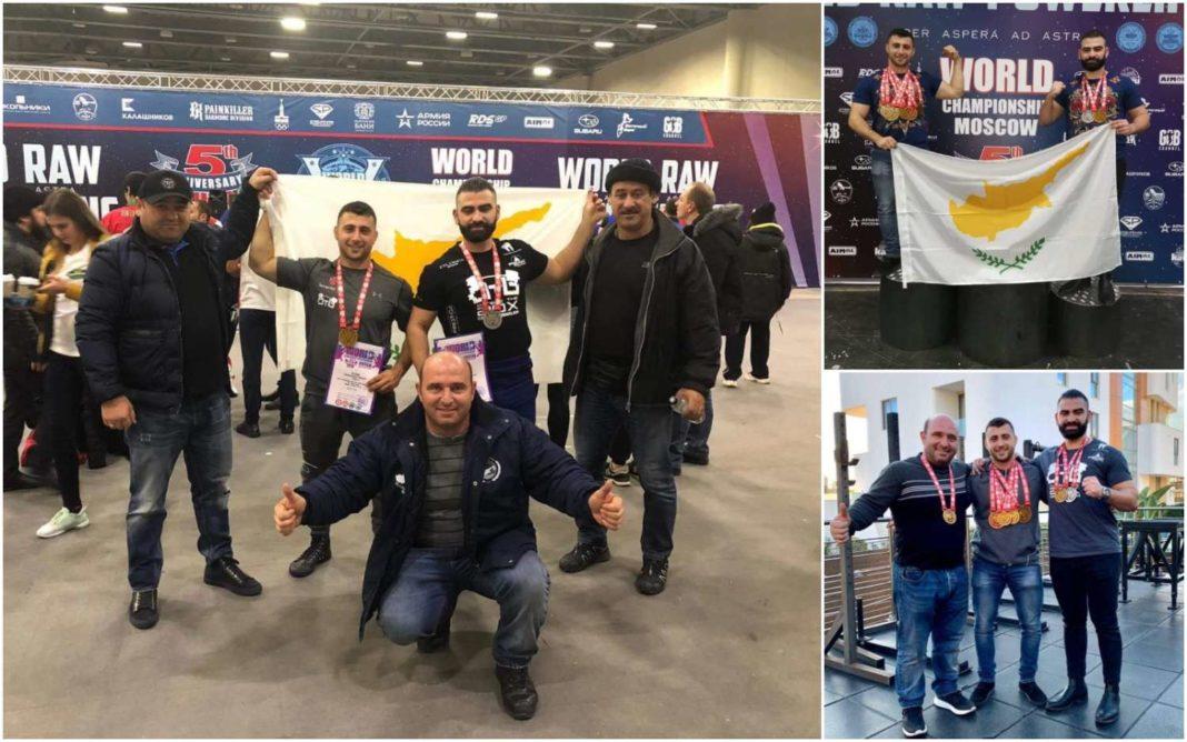 Powerlifting: Σπουδαίες διακρίσεις και ρεκόρ από τρεις Κύπριους στο παγκόσμιο της Μόσχας