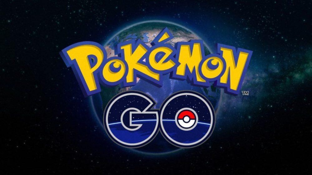 Ομάδα ανακοίνωσε μετεγγραφές μέσω… Pokemon Go! (vid)