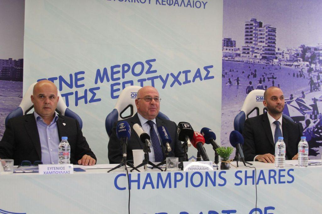 Πουλλαΐδης: «Έχουμε τον καλύτερο πρόεδρο