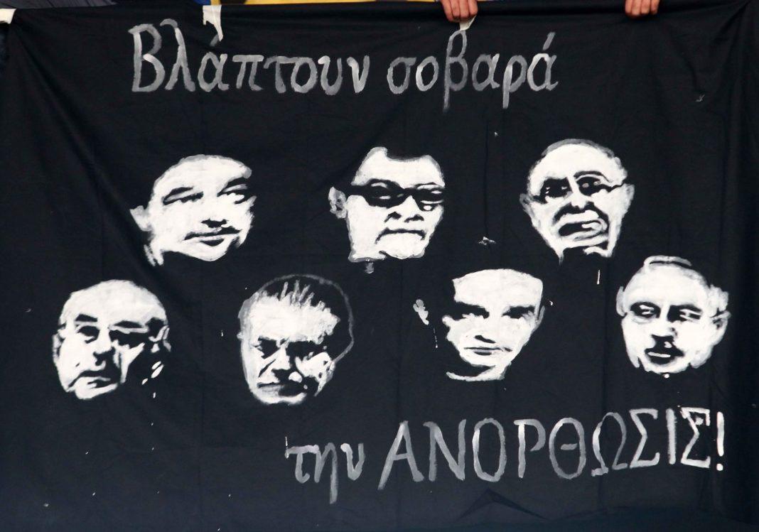Καυστικό πανό για τους πρώην προέδρους: «Βλάπτουν σοβαρά την Ανόρθωση»