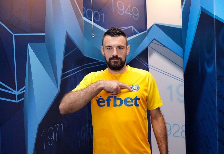 Στέλνουν τον Μιγιάτοβιτς στον ΑΠΟΕΛ οι Βούλγαροι