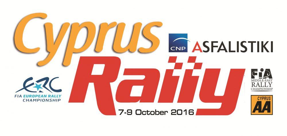 rally-cnp-2
