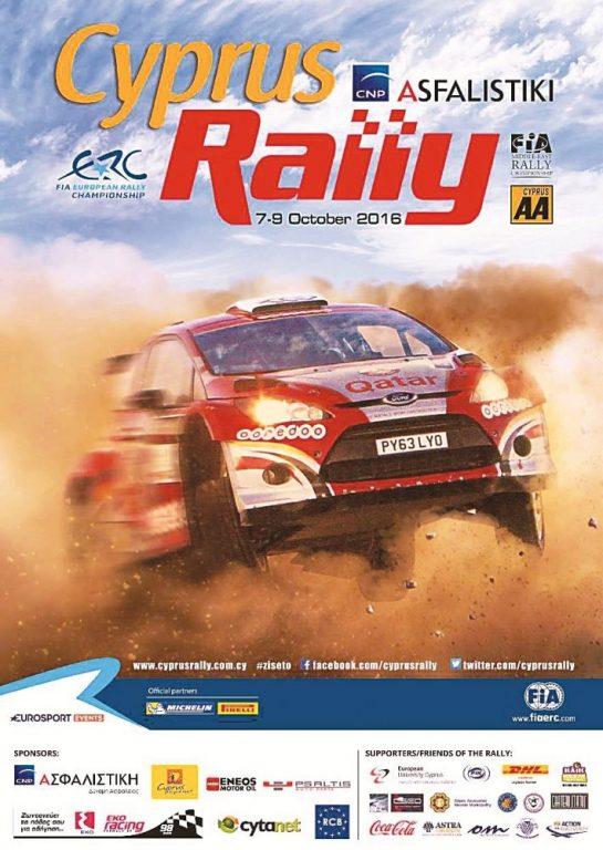 cy rally final