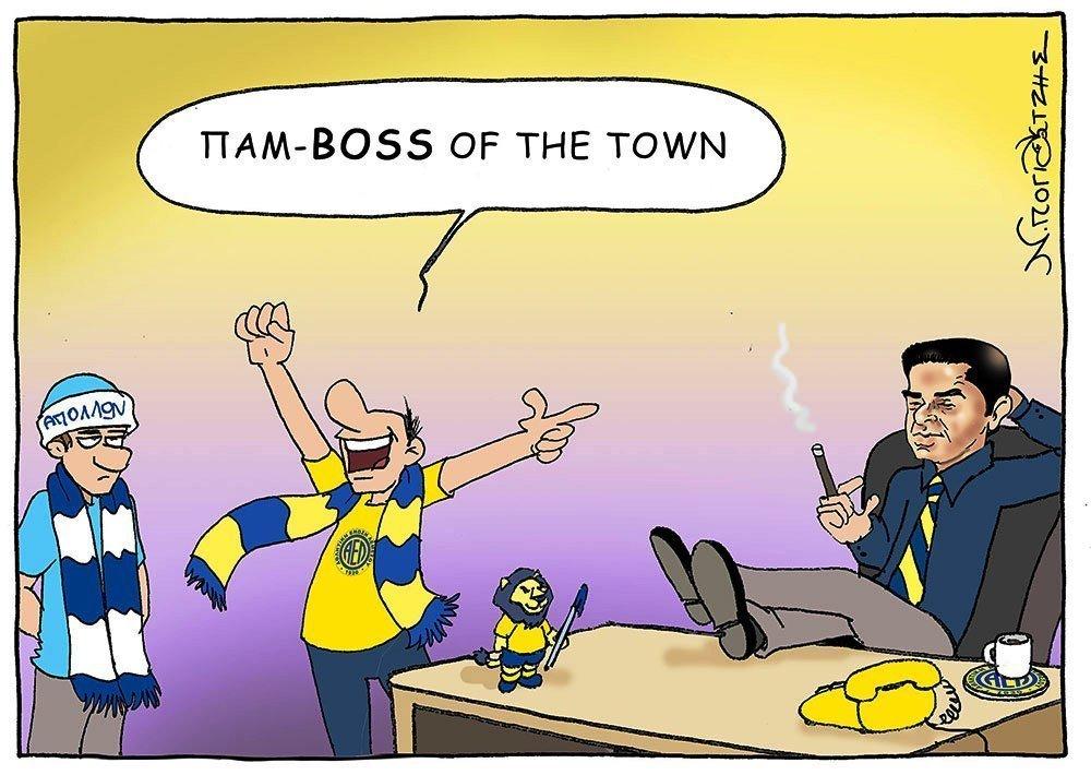 ΑΕΛ: Παμ-Boss of the town