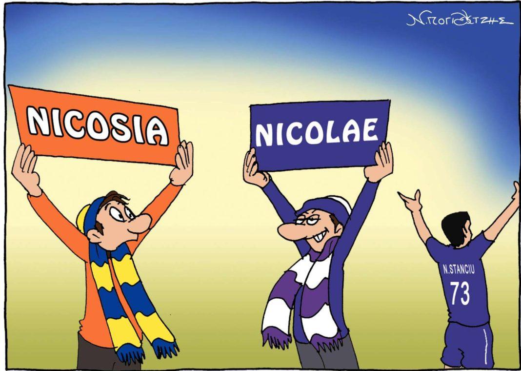 ΑΠΟΕΛ-Άντερλεχτ: Nicosia - Nicolae