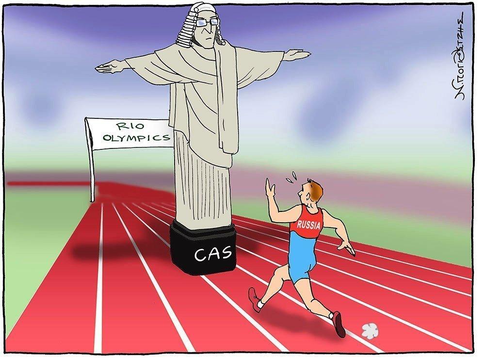 Ρωσία - CAS - Ολυμπιακοί Αγώνες Ρίο