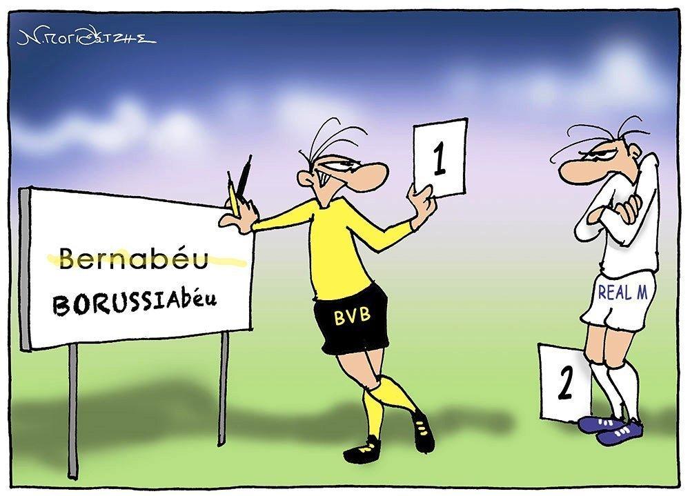 Ρεάλ-Ντόρτμουντ: Borussiabeu