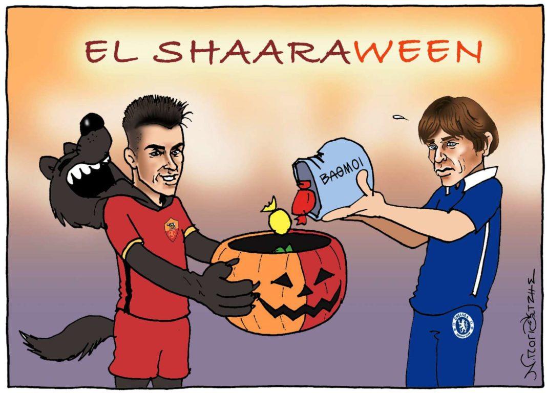 EL SHAARA-WEEN