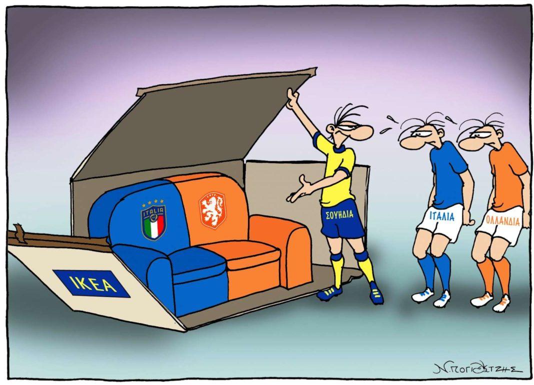 Καναπές από το ΙΚΕΑ για Ιταλία και Ολλανδία
