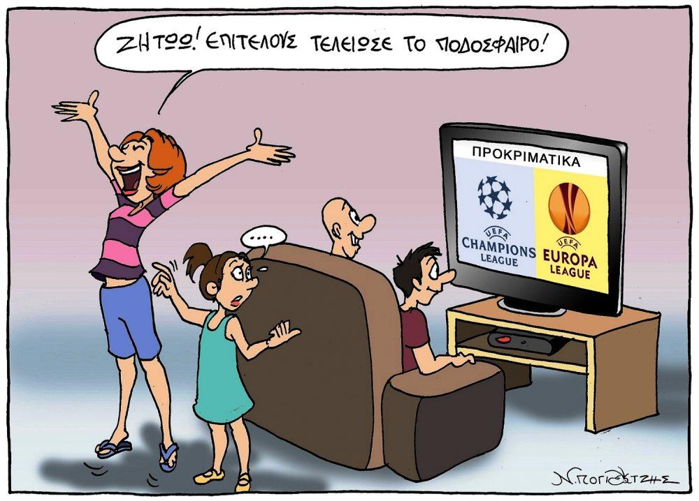 Από το Euro 2016 στο Τσάμπιονς και στο Γιουρόπα Λιγκ