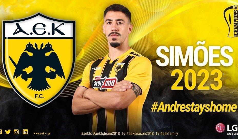 Επίσημο: Στην ΑΕΚ μέχρι το 2023 ο Σιμόες!