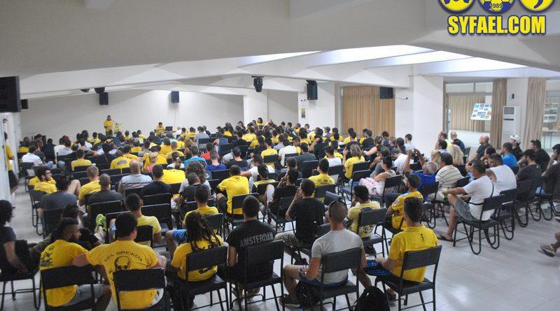 Γενική συνέλευση στο ΣΥΦ.ΑΕΛ