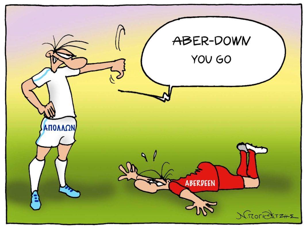 Aber-down you go!