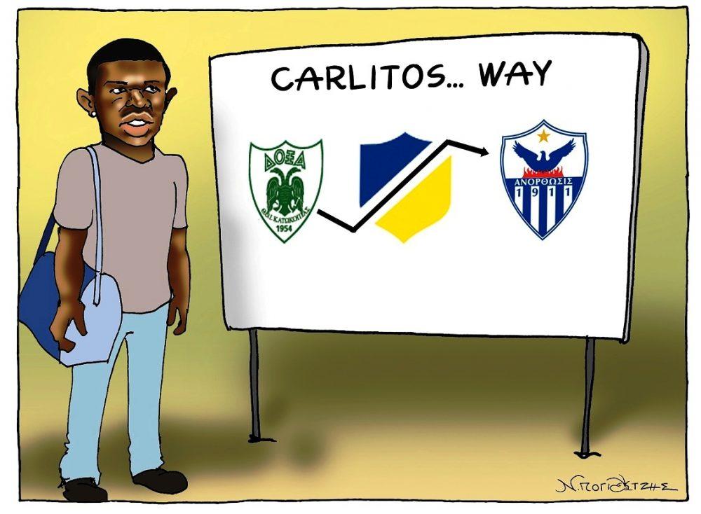 Carlitos... way