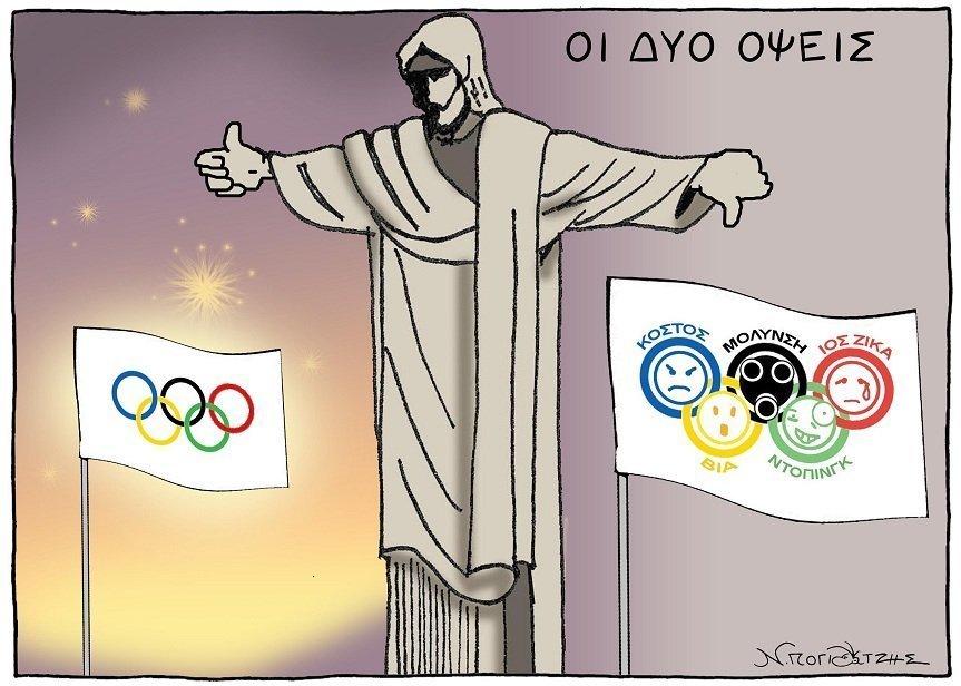Οι δύο όψεις των Ολυμπιακών Αγώνων