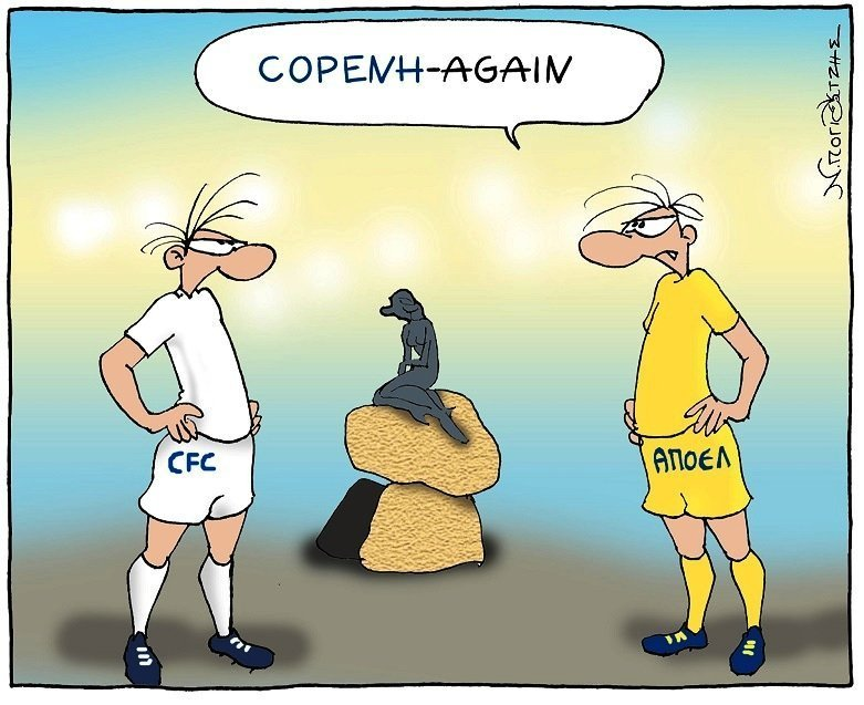 Η ανάλυση της UEFA για τους αγώνες με την Κοπεγχάγη