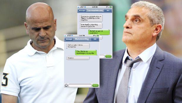 Τι συνέβη στον Τιμούρ; Δείτε τα SMS!