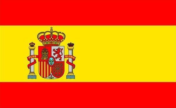Eνδιαφέρον (Ισπανία)