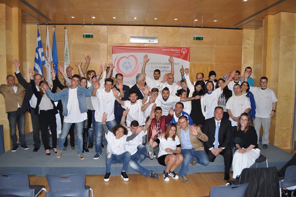 Πότε θα πραγματοποιηθούν οι φετινοί παγκύπριοι Ειδικοί Ολυμπιακοί Αγώνες