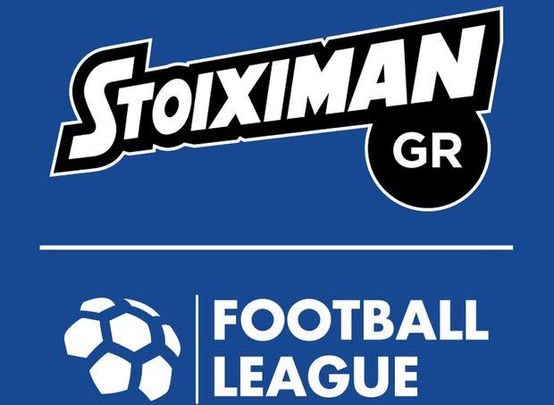 Συμφωνία της Football League με την Stoiximan!