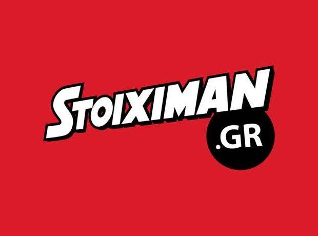 Stoiximan: Champions League μέρος πρώτο και όλα μπορούν να συμβούν!