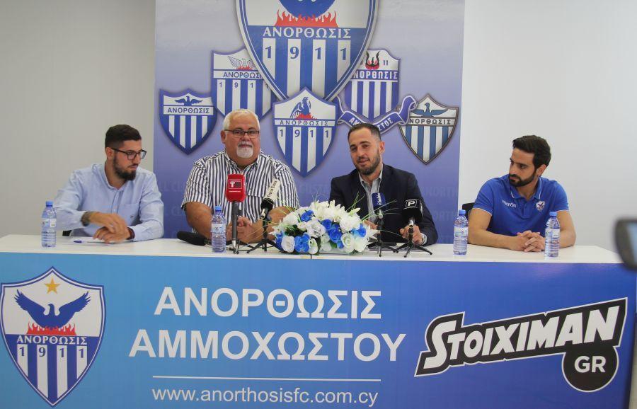 Παρουσίαση νέου χορηγού Stoiximan.gr (pics/vid)