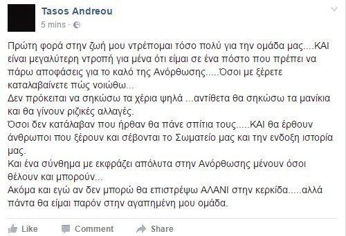 tasos_andreou